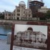 きのう見た風景⑩〜原爆ドーム周辺イルミネーション〜
