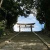 夏の兵庫県神社巡り②(大宮八幡宮~宗佐厄神八幡神社)