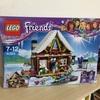 """レゴ(LEGO)フレンズ スキーリゾート""""スノーロッジ"""" 41323 レビュー"""