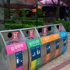 台湾の環境政策