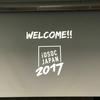 iOSDC 2017 1日目に参加してきました #iOSDC