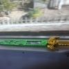 【太空剣】電車の中で再び剣のおもちゃw(23歳)  自分の自信を持てるように・・・。