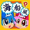 漢字アプリ #6