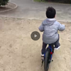 初めての自転車!