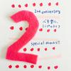 【感謝】ブログ2周年プレゼント企画*北欧柄ポーチ、北欧カットクロス、イラスト