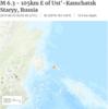 【海外地震情報】6月25日18時05分頃にロシア・カムチャッカ付近を震源とするM6.3の地震が発生!最近『リング・オブ・ファイア』上ではM7クラス以上の地震が頻発!次は日本で『南海トラフ地震』・『首都直下地震』などの巨大地震が!?