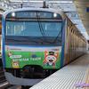 《相鉄》【写真館430】横浜を駆け抜ける猫のマスコットキャラクターの電車