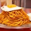 スパゲッティのパンチョ プレナ幕張店