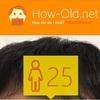 今日の顔年齢測定 443日目