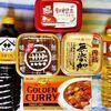 自炊で和食が食べたくて。アジア食材探しに奔走【ニュージーランド】