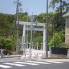 阪神電鉄沿線徘徊  ⑦廣田神社参道