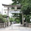 京都  櫛まつり 安井金比羅宮  9月第4月曜日