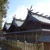 加西市 住吉神社