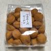 鎌倉土産におすすめ! まるで雑貨のようなお菓子。 【鎌倉まめやのマヨネーズピーナツ】