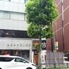 【聖地巡礼】囮物語@東京都・渋谷
