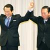 ■代表選挙 小沢氏vs菅氏