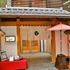 【オススメ5店】浦和・武蔵浦和(埼玉)にある懐石料理が人気のお店