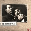 【映画】『彼奴を逃すな』(1956) / 東宝サスペンスの隠れた傑作