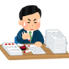 令和3年4月1日から、税務署類に押印が不要になります。