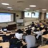 CHI勉強会2018北陸会場をJAISTで開催しました #chi2018j