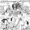 天ぷらの歴史 天ぷらは、「天麩羅」という言葉が当てられることがある