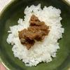 【鹿児島】そのままごはんにのせても、炒め物に入れても美味しい豚味噌