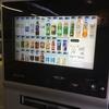 出来過ぎた日本の自販機と、マイアミに鳴り響いた19ドル90セント