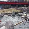 下呂温泉にて川原の露天風呂
