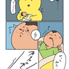 【子育て漫画】無限ループな新生児と中間子がオットマン化について