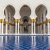 アラブ首長国連邦(UAE)で、キャッシュパスポートは使える?ドバイの地図上で実際に調べてみた!
