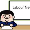 【2021-4-20更新】週刊HD労働情報