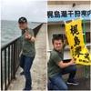 ゴールデンウィーク 三河 知多 釣り場 レジャー 調査 Vol.2