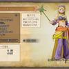 【ドラゴンクエストⅪ】ある特定の防具を装備すると、キャラの見た目が変わる!【Dragon QuestⅪ/RPG/ドラクエ11】