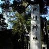 氷川神社@龍馬をゆく2016