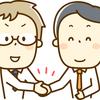 【個人的保存版】握手会・サイン会の戦歴まとめ(随時更新予定)