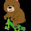 自転車で日本海まで行きたい(準備編)
