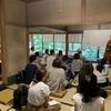 【日々】2日間にわたり、ニャーナラトー師の鎌倉で開催されたイベントに参加しました
