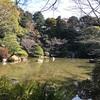 子連れで友泉亭公園【福岡市】に行ってきました。