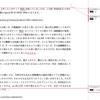 PDF の差分をとるフリーのツール pdf-diff