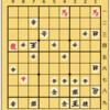 実践詰将棋56 7手詰めチャレンジ