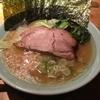 京都で食べられる二条駅近くの家系ラーメン「山下醤造」