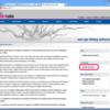 netFabb Studio Basicのインストール方法と簡単な使い方