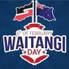 幼稚園でニュージーランド国歌を歌ってみた♪