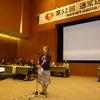 23日、福島医療生協総代会。