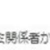2018年7月の制限改定(リミットレギュレーション)のゴシップ画像が話題になりそう?コナミ関係者からの情報ってパワーワードがヤバイ件について。『ファイアウォールは禁止にならないの?返信追記』【夜中のまい。語録返信コーナー】