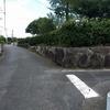 中津街道を歩く4日目(番外編) 上往還(勅使街道)