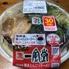 セブンイレブン『一風堂監修博多とんこつラーメン』キクラゲがたっぷりなラーメンをクリーミーなとんこつスープでいただこう!!
