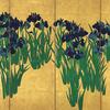 尾形光琳作品、国宝「燕子花図屏風」