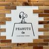 【美味しいは正義】PEANUTS Cafe スヌーピーミュージアム