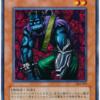 【新ルール】正規召喚以外でもエクストラデッキからの特殊召喚はEXモンスターゾーンへ?